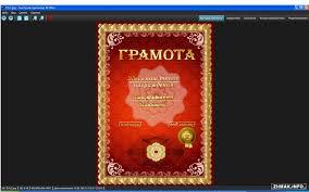 Грамоты и Дипломы vol vol psd jpg info   Грамоты и Дипломы vol 1 vol 2 psd jpg