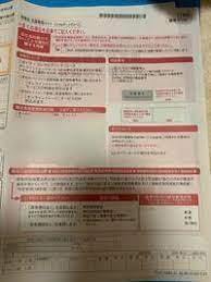 野村 證券 持株 会