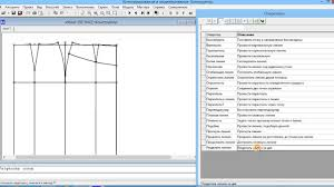 4. Построение модельной конструкции <b>юбки</b> в САПР Грация ...