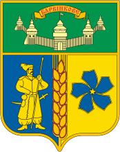 Барвенково