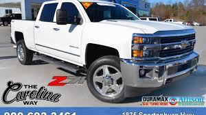 A16782 - 2015 Chevrolet Silverado 2500HD LTZ - Summit White - YouTube