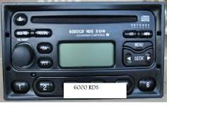 ford what is the difference between a ford 4500 rds eon cd player