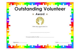 Outstanding Volunteer Certificate Template 9 Award Of The Month