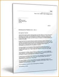 8 Bewerbung Praktikum Muster Sch Ler Resignation Format