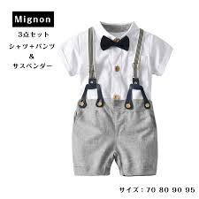 ベビー服 Baby 韓国子供服 半袖 シャツ ショートパンツ 3点セット ワイシャツ パンツ サスペンダー