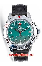 <b>Часы Восток</b> 2414/<b>431307</b>. Российские наручные часы ...