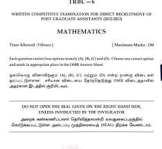 trb 1021 08 black white. trb mathematics subject paper trb 1021 08 black white