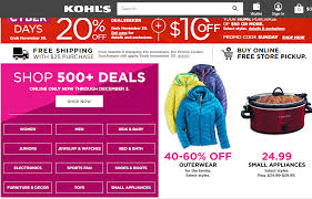 Kohls Cyber Monday 2017 Ads, Deals and Sales