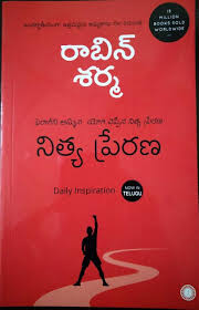 Buy Daily Inspiration Telugu Book Online At Low Prices In India