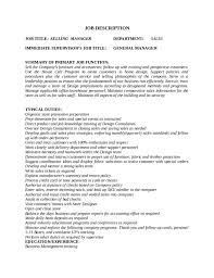 Dispatcher Job Description Resume Dispatch Resume Dispatcher Qualifications Printable Job 70