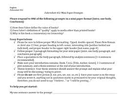 tales of teaching in heels fahrenheit small unit plan below is the preview of the essay prompts