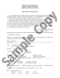 Personal Statement Title Sample 100 Original Papers