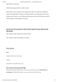 academic help made easy write my essay quickessaywriters co uk  academic help made easy write my essay quickessaywriters co uk essay writing service