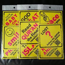 Islamic Stickers Islamic Bookmarks Berkats Door Gifts
