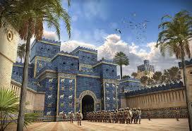 Первые цивилизации: Древняя Месопотамия - Dada Markova ...