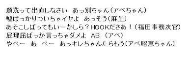 ラストアイドル3rdシングルはバトルなし 81発売決定 ガールズ