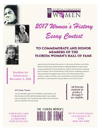 florida commission on the status of women commission announces florida commission on the status of women commission announces essay contest
