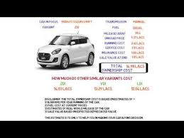 Swift cover car insurance understands car insurance and young drivers. Ownership Cost Of Maruti Suzuki Swift Diesel Manual L Price Service Insurance L Car Analysis India Youtube