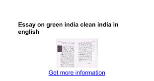 essay on green clean in english google docs