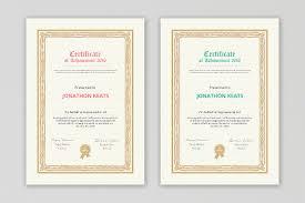 Certificate Template Photoshop 83 Psd Certificate Templates Free Premium Templates