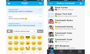 making skype account skype for iphone ipad and ipod touch gets updated with microsoft