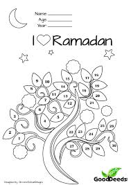 Ramadan Fasting Chart For Children Kids Ramadan Activities