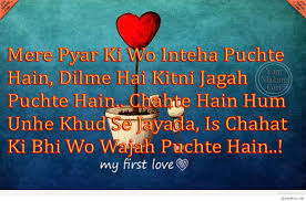 Motivational Quotes In Hindi For Love
