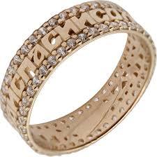Серебряное венчальное кольцо ''Спаси и сохрани'' <b>Aquamarine</b> ...
