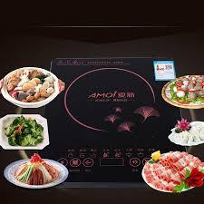 Bếp từ đơn cảm ứng AMOI công suất 2600w mặt kính chịu lực bếp điện ăn lẩu  10 chế độ nhiệt độ - Bếp điện kết hợp
