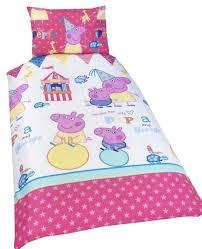 children s bedding kids bedding sets kidunivers uk usa canada deutschland