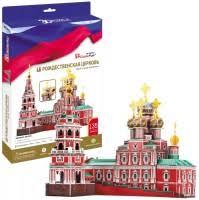 <b>CubicFun Christmas Church</b> MC191h (MC191h) – купить 3D пазел ...