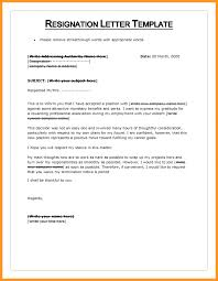 Resignation Letter To Whom It May Concern materials manager job ...