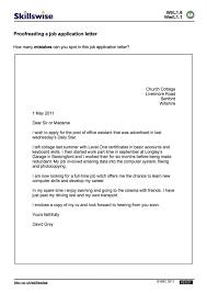Request Letter For Job Vacancies - Lezincdc.com