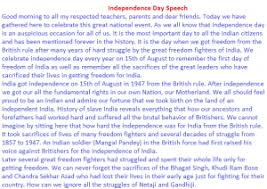 agrave curren sup agrave curren iquest agrave curren uml agrave yen agrave curren brvbar agrave yen th independence day short essay 15 aug speech in hindi