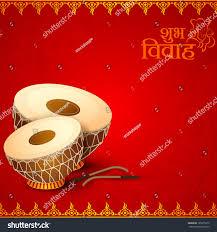 Vivah Card Design Vector Illustration Drum Indian Wedding Invitation Stock