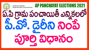 Ap gram panchayat elections 2021 4th phase: How To Fill Po Diary For Ap Gram Panchayat Elections 2021 Po Diary Youtube