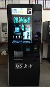 Protein Vending Machine Magnificent Self Service Whey Protein Machine Protein Vending Machine Buy