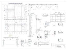 Курсовые и дипломные работы чертежи dwg autocad sdw расчеты Строительство