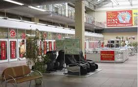 vending massage chairs. Вендинговые массажные кресла в торговом дворе Vending Massage Chairs