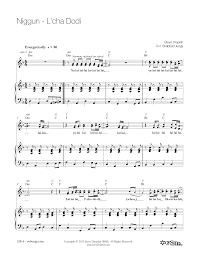 all i want for christmas is my two front teeth sheet music christmas music sheet music at stantons sheet music