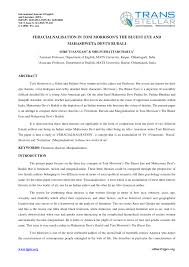 feracialnalisation in toni morrison s the bluest eye and feracialnalisation in toni morrison s the bluest eye and mahashweta devi s rudali pdf available