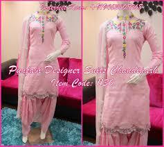 Best Designer Suits In Chandigarh Punjabi Designer Suits Chandigarh 094636 08268 In 2020