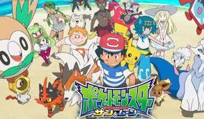 Pokemon Sun & Moon: conoce aquí los nombres y horarios de los último  capítulos