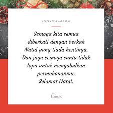 Membuat ucapan dan doa di momen natal dan tahun baru terkadang memang membingungkan. Selamat Natal Bahasa Jawa With 800x800 Resolution