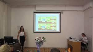 Презентация диссертации как защититься  Презентация диссертации как защититься