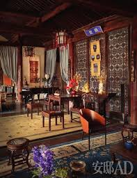 Home Decorating Ideas With An Asian Theme  Armoires Asian And PlantsSophisticated Home With Asian Tone