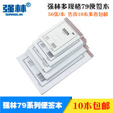 Draft Paper Online Usd 5 97 Qiang Lin 798 Series Memo Paper Notes Notes Text Draft