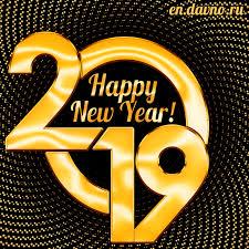 happy new year 2019 gif animation