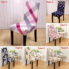 elegant pattern elastic chair covers universal home wedding dining spandex chair slipcover