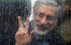 Image result for بازی پیج اینستاگرام خاتمی با میرحسین موسوی